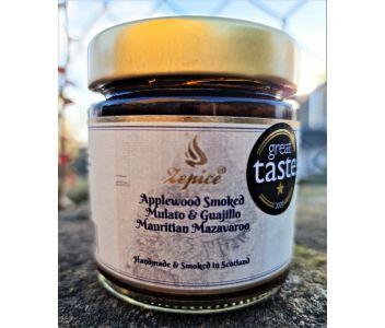 Mazavaroo Smoked Chilli Paste Gift Box Set (Mild, Medium & Hot)