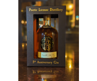 5th Anniversary Cask Aged Gin – Moscatel